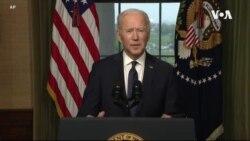 拜登:美國沒有理由繼續在阿富汗駐軍