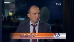 Суспільство має навчитись гнати чиновників геть - нардеп Соболєв. Відео
