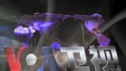 VOA卫视(2013年10月12日 第一小时节目)