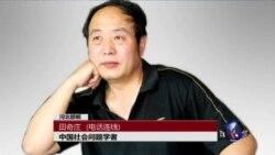 VOA连线:田奇庄:广州公车爆炸,凸显社会高压锅