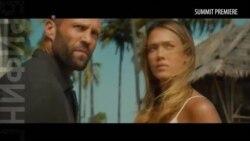 Киллер-виртуоз возврашается - в Лос-Анджелесе прошла премьера боевика «Механик. Воскрешение»