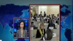 VOA连线:美:联合军演定期举行属防御性质;国务院周四发布人权报告 朝鲜人权受关注