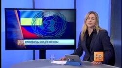 Украина попросила отправить на восток Украины миротворческую миссию ООН