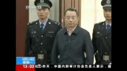 China Corruption Trial