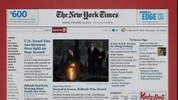 美国五大报头条新闻(2013年11月19日)