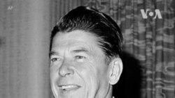 Рональда Рейгана уличили в расизме