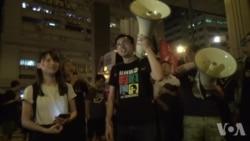 百人集会声援被判刑前香港学生领袖
