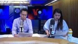รายการข่าวสดสายตรงจากวีโอเอไทย กรุงวอชิงตัน วันอังคาร ที่ 4 มิถุนายน 2562