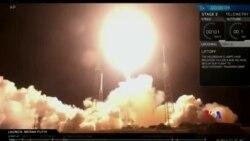 2018-08-07 美國之音視頻新聞: 獵鷹9號火箭升空展開投放衛星任務