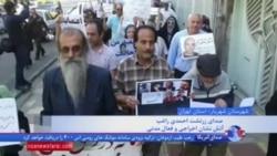 اخراج از شهرداری به علت فعالیت مدنی