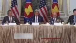 克里:美国支持东盟维护南中国海和平稳定
