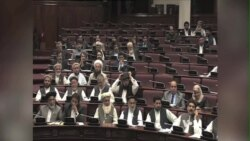 Afghan Parliament Extends Its Term Amid Questions of Legality