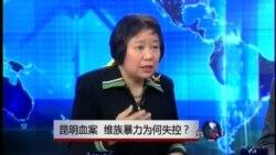 VOA卫视(2014年3月7日 第二小时节目)