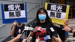 國際非政府組織要求港府釋放鄒幸彤