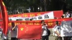中国和台湾就与日本领土争端举行抗议