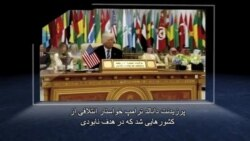 View From Washington: Iranian Regime Fuels Chaos and Sectarian Violence