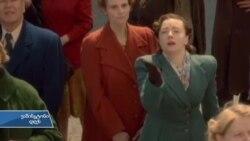 """""""ოსკარზე"""" წარდგენილი ქალი მსახიობები"""