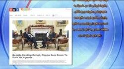 اوباما: بازگشایی سفارت آمریکا در تهران غیرممکن نیست