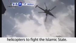 VOA60 Duniya: Kungiyar Daular Islama a Iraki, Oktoba 30, 2014