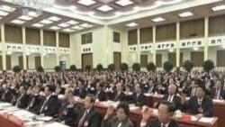 中国新领导人面临改革压力