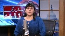 ریڈیو آن ٹی وی March 16, 2016