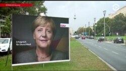 В воскресенье в Германии пройдут выборы в Бундестаг