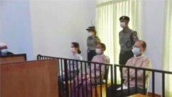 အဂတိစဲြခ်က္မ်ား ေဒၚေအာင္ဆန္းစုၾကည္ ျငင္းဆန္ခဲ့ - ေရွ႕ေနဦးၾကည္ဝင္း