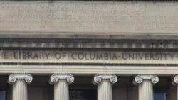 哥伦比亚大学:核心必修课程塑造全人