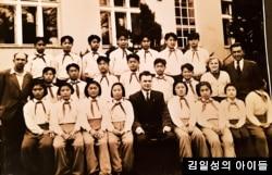 폴란드 프와코비체 국립중앙제2학원에서 발견된 북한 고아들의 사진.