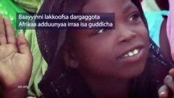 Gulaalaa Imaammata Yunaaytid Isteets Calaqqisiisu:Dhimma Dargaggoota Afrikaa irratti