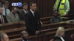 VOA60 Afirka-Shari'ar Oscar Pistorius da Afirka ta Kudu, Satumba 12, 2014