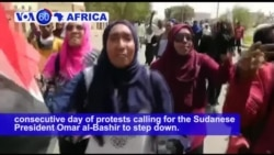 VOA60 Africa - Sudan Police Ordered Not to Shoot Protesters