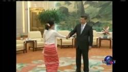 海峡论谈:民主女神落凡尘 昂山素季华丽转身