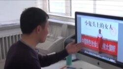 前《纽约时报》摄影师杜斌被北京警方拘留