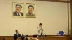 朝鲜将被捕美国学生电视示众