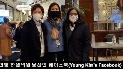 영 김 연방 하원의원 당선인이 15일 의회에서 열린 새 당선인 오리엔테이션에서 같은 한국계 미국인 당선인 미셸 박 스틸, 매를린 스트릭랜드와 촬영한 사진(영 김 당선인 페이스북)