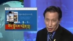 Kunleng News Nov 06 , 2013