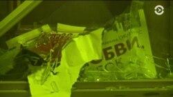 Взрыв в супермаркете в Санкт-Петербурге был терактом