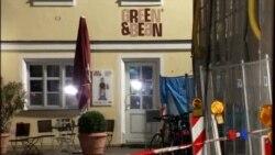 2016-07-25 美國之音視頻新聞: 德國炸彈爆炸嫌疑人曾接受精神治療