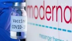 美國疾控中心確定第二批新冠疫苗接種者
