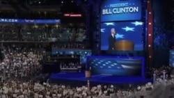 前美国总统克林顿严厉抨击共和党