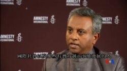 2015-02-25 美國之音視頻新聞: 國際特赦組織指2014年充滿災難
