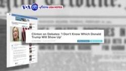 VOA60 Elections: ABC News: Hillary Clinton is unsure of 'which Donald Trump will show up'in debates