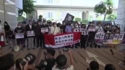 被控非法組織香港六四燭光晚會的 13人出庭應訊