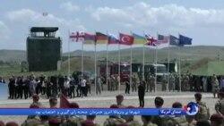 گرجستان میزبان رزمایش نظامی مشترک با آمریکا و دیگر متحدان