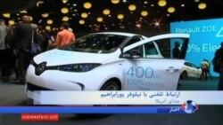 برنامه پژو برای فروش ۱۵۰ هزار خودرو در ایران