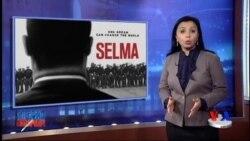 """""""Selma"""" - irqiy tengsizlikka qarshi kurash haqida yangi film"""