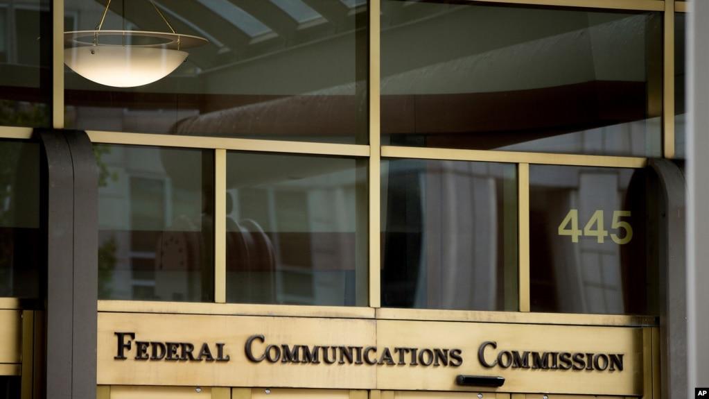 资料照片:美国联邦通信委员会大楼的入口(2015年6月19日)