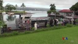 夏威夷火山岩漿致二十多人受傷
