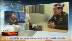 Thailand Coup CNPK